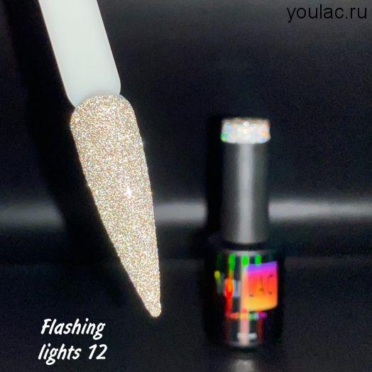Гель-лак Flashing lights #12, 10 мл