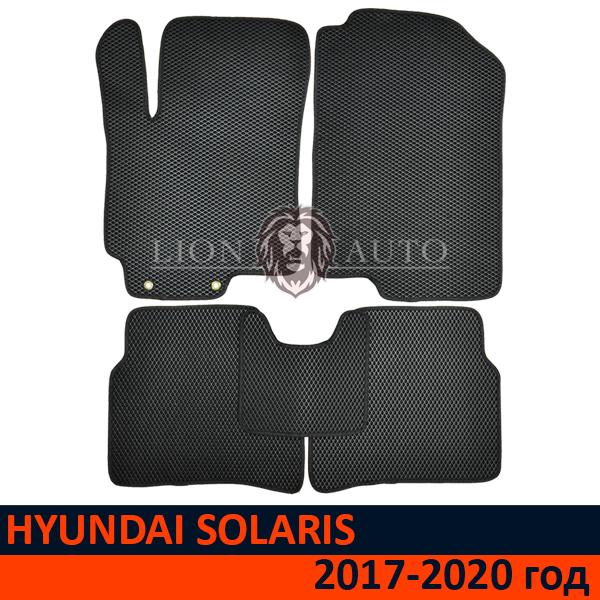 EVA коврики на HYUNDAI SOLARIS 2 (2017-2020г)