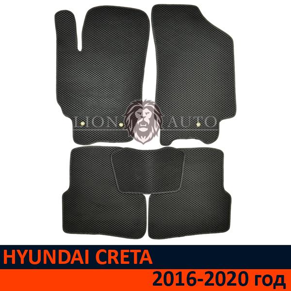 EVA коврики на HYUNDAI CRETA (2016-2020г)