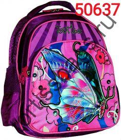 Рюкзак школьный детский-ортопедическая спинка (3 варианта отделки)
