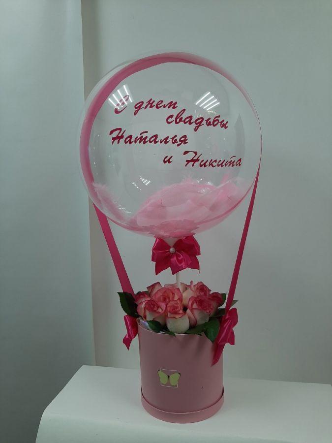 Композиция с розовой розой  и шаром С днём свадьбы
