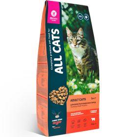 All CATS Сухой корм для взрослых кошек, с говядиной и овощами, 13кг