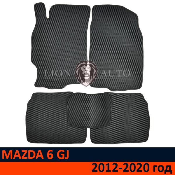 EVA коврики на Mazda 6 GJ (2012-2020г)