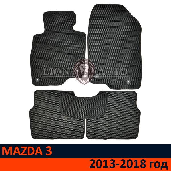 EVA коврики на Mazda 3 (2013-2018г)