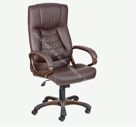 Кресло Хилтон Люкс (коричневый)