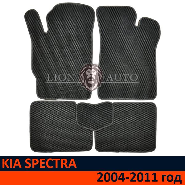 EVA коврики на KIA SPECTRA (2004-2011г)