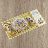 1000 рублей Воин Освободитель - коллекционная банкнота - (водяной знак, защита) Серия АА