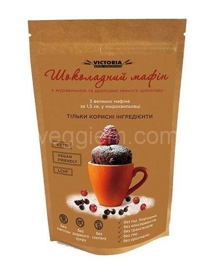 """Смесь для выпечки """"Шоколадный маффин с клюквой и дропсами темного шоколада"""" Victoria, 170 грамм"""