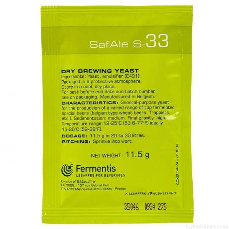 Дрожжи Fermentis Safale S-33, 11 гр