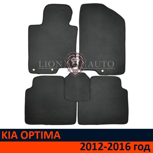 EVA коврики на KIA OPTIMA (2012-2016г)