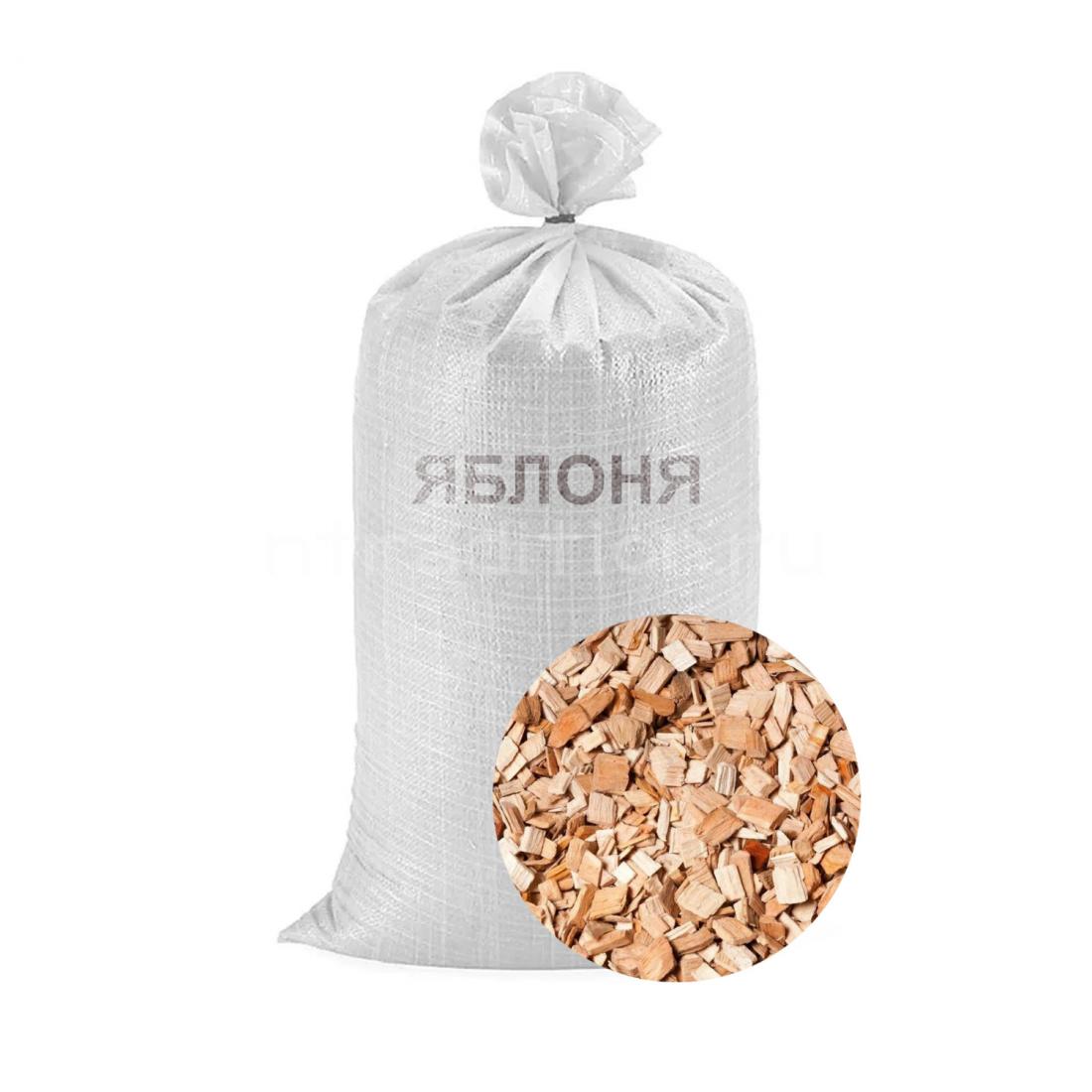 Щепа для копчения, Яблоня, мешок 20 кг