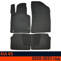 EVA коврики на KIA K5 (2020-2021г)