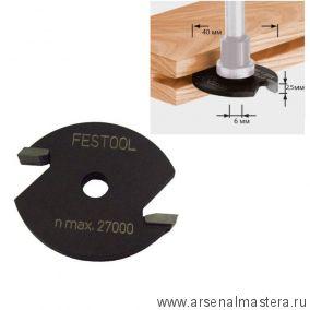 Фреза FESTOOL пазовая, дисковая HW S8 D40x2,5 491056