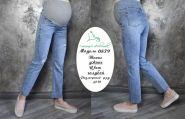 Джинсы для беременных 0879 голубые