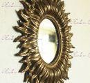 """Зеркало настенное золотом 55 см """"Солнце"""""""