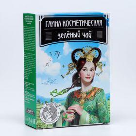 Глина косметическая Доктор Шустер зелёный чай, 100 г