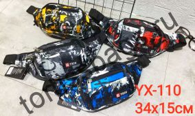 Yo-110 сумка поясная
