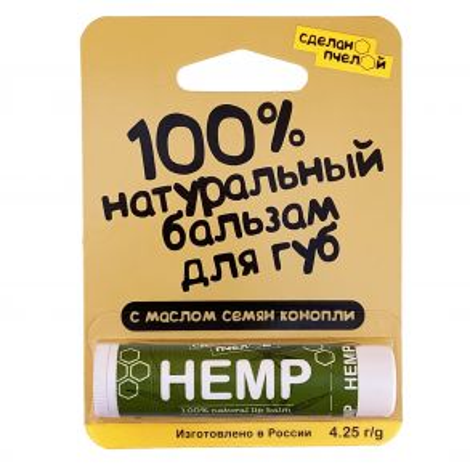 """100% натуральный бальзам для губ с пчелиным воском """"HEMP"""""""