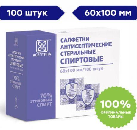 Салфетки спиртовые антисептические, 60x100, 100 шт.