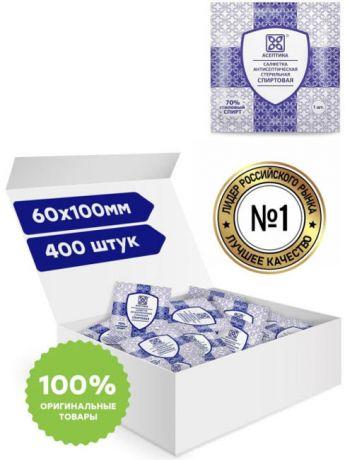 Салфетки спиртовые антисептические, 60x100, 400 шт.