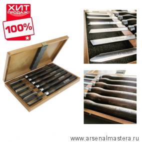 Набор токарных резцов NAREX 6 шт. в деревянном кейсе 859503 ХИТ!