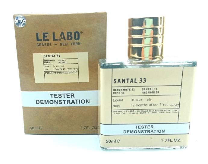 Tester 50ml - Le Labo Santal 33