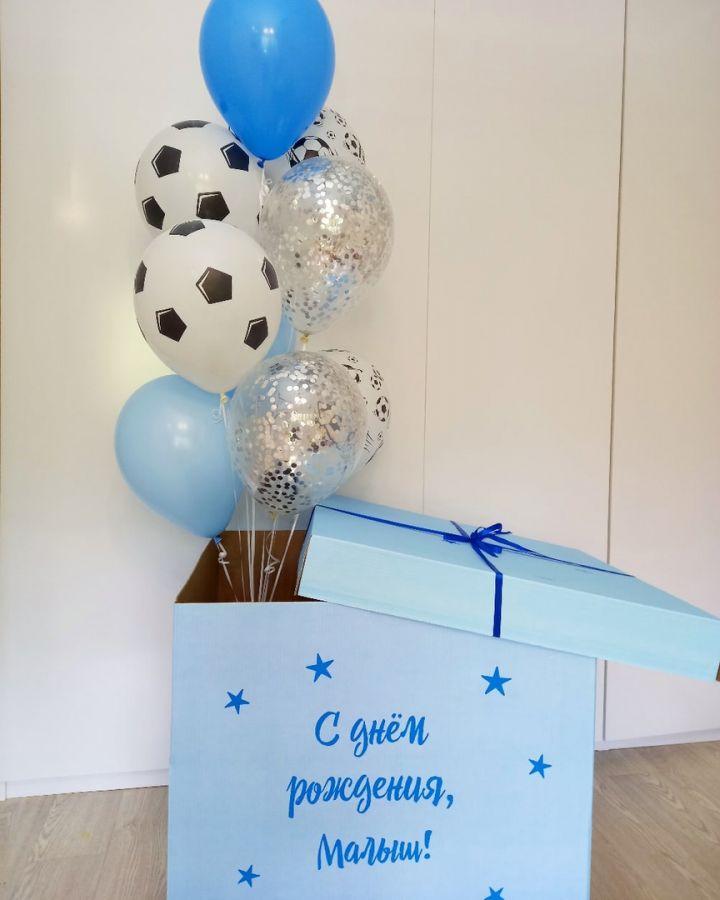 Коробка-сюприз для футболиста