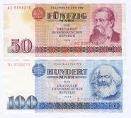 НАБОР Германия, ГДР - 50 марок 1971 и 100 марок 1975. VF-XF Msh