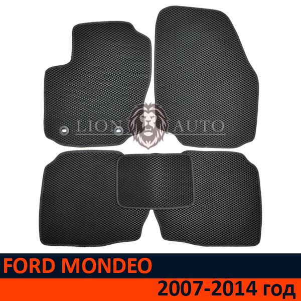 EVA коврики на FORD MONDEO (2007-2014г)