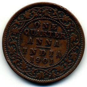 Брит. Индия 1/4 анны 1901