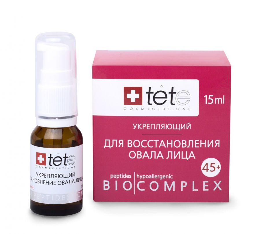 Биокомплекс укрепляющий для восстановления контура лица 45+ Tete cosmeceutical (Тете косметик) 15 мл