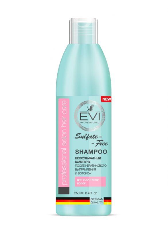 Шампунь бессульфатный после кератинового выпрямления для всех типов волос, 250 мл. «EVI»