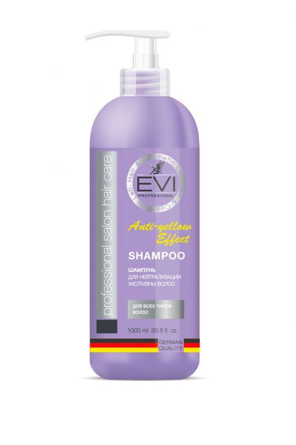 Шампунь «Серебристый» для нейтрализации желтизны волос, 1000 мл. «EVI»