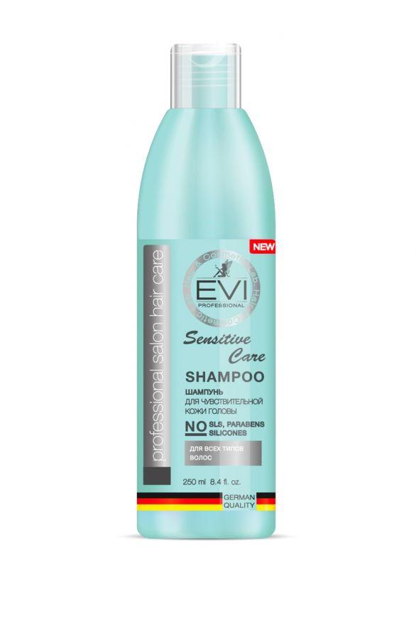 """Шампунь """"Сенситив"""" для чувствительной кожи головы, 250 мл. «EVI»"""