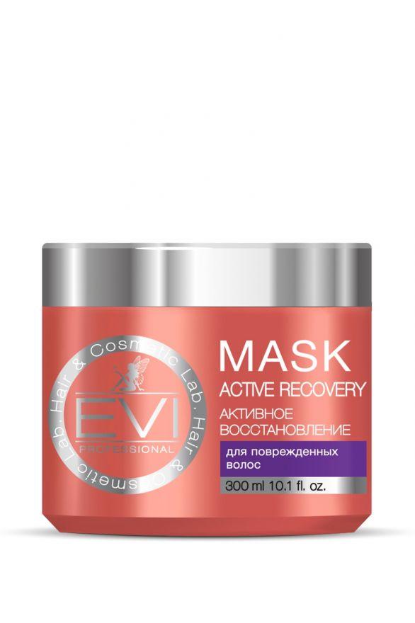 Маска «Активное восстановление» для поврежденных волос, 300 мл. «EVI»