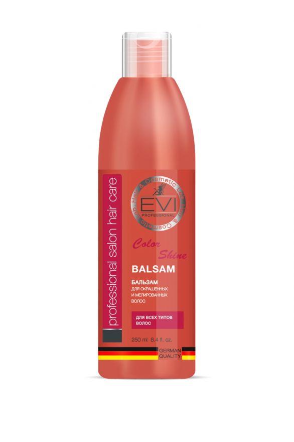 Бальзам-ополаскиватель «Интенсивный уход» для окрашенных и меллированных волос, 250 мл. «EVI»