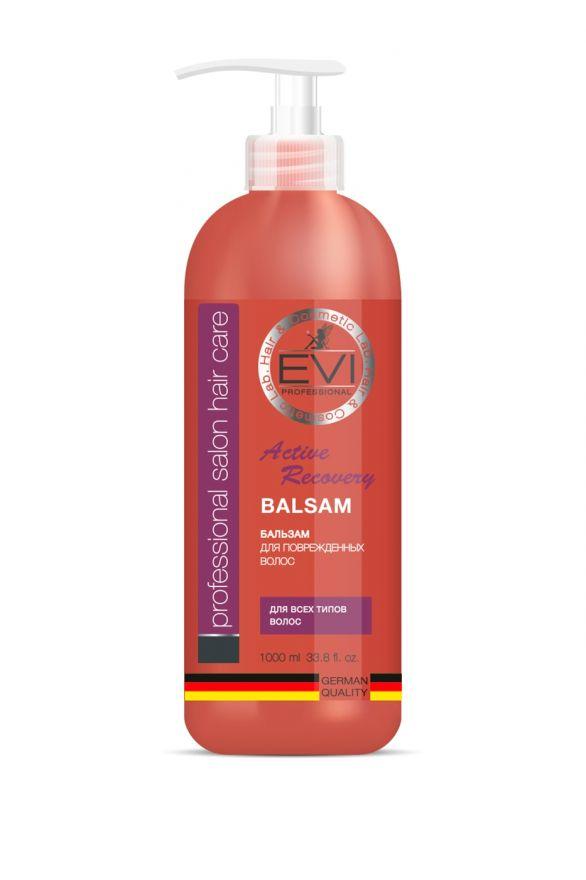 Бальзам-ополаскиватель «Активное восстановление» для поврежденных волос,1000 мл. «EVI»