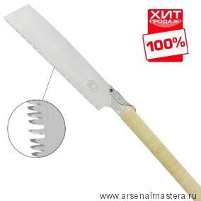 Пила японская Kataba Universal деревянная рукоять 270 мм  (шаг зуба 1,9 мм) Dictum 712478 М00002503 ХИТ!