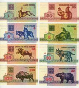 Беларусь - набор банкнот со зверями 1992-го года 50 копеек 1 3 5 10 25 50 и 100 рублей ПРЕСС Msh