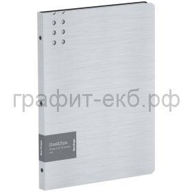 Папка 40 конвертов Berlingo Steel&Style белая PPf_96004