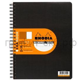Тетрадь А4+ 80л.кл.Clairefontaine Rhodia Exabook Refill микроперфорация 80г/м2 133142C