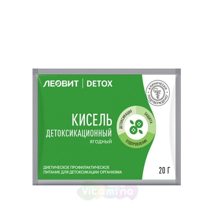 Леовит Нутрио Кисель детоксикационный ягодный с клубникой Detox, 20гр