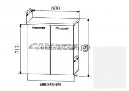 МС 600 Кухня Ройс