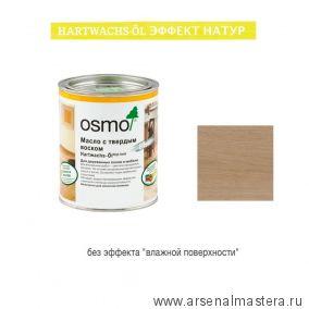 Цветное масло с твердым воском прозрачное шелковисто - матовое Osmo Hartwachs-Ol Effekt Natural Эффект натур 3044 Цвет необработанной древесины 0,125 л