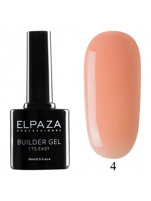 Гель для наращивания ELPAZA Builder Gel 04  15 мл