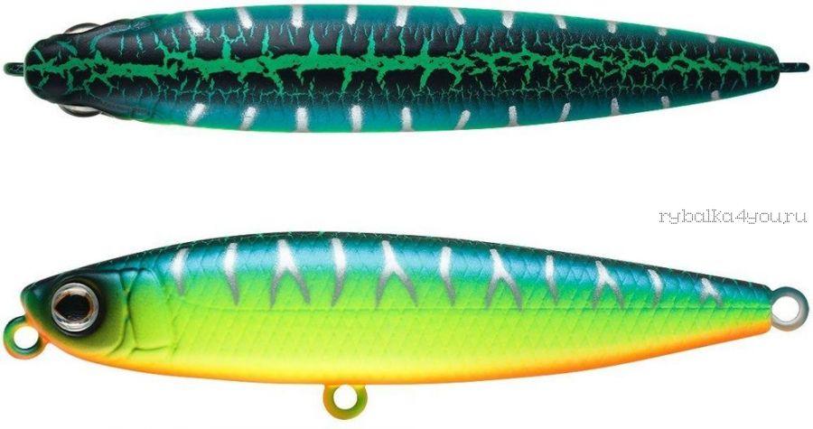 Воблер Strike Pro Slide Bait Heavy One 70 мм / 16,5 гр / Заглубление: 0,5 - 4 м / цвет:  A223S-RP