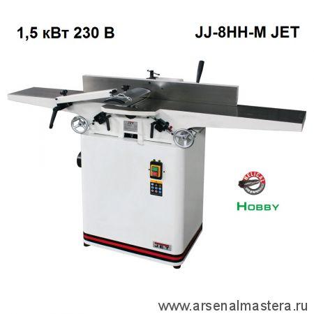 Фуговальный станок по дереву вал helical 1,5 кВт 230 В JJ-8HH-M JET 10000265M