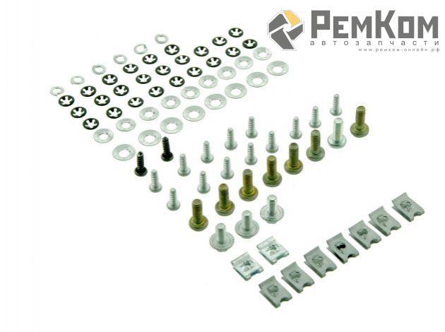 RK01160 * Ремкомплект крепления переднего бампера для а/м 2170-2172 старого образца