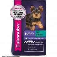 Eukanuba Puppy Toy Breed Корм для щенков миниатюрных пород (2 кг)