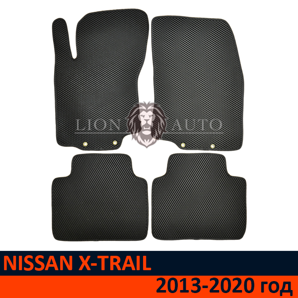 EVA коврики на NISSAN X-TRAIL 3 (2013-2020г)